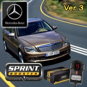 ベンツ Cクラス W204 W205 SPRINT BOOSTER スプリントブースター RSBD452 Ver.3 C180 C200 C250 C300 C350 C200CGI C250CGI C63|protechauto