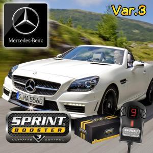 ベンツ R231 R172 SPRINT BOOSTER スプリントブースター RSBD452 Ver.3 SL350 SL550 SL63 2012年〜 SLK200 SLK350 SLK55 2011年〜|protechauto