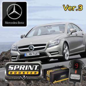 ベンツ SLKクラス R172 SPRINT BOOSTER スプリントブースター RSBD452 Ver.3 SLK200 SLK350 SLK55 2011年〜|protechauto