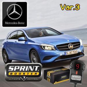 ベンツ Aクラス W176 SPRINT BOOSTER スプリントブースター RSBD452 Ver.3 A180 A180スポーツ A250シュポルト A250_4MATIC A45 2013年〜2018年|protechauto