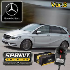 ベンツ Bクラス W246 SPRINT BOOSTER スプリントブースター RSBD452 Ver.3 B180 B180スポーツ B250 2012年〜|protechauto