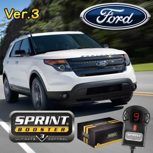FORD フォード SPRINT BOOSTER スプリントブースター RSBD604 Ver.3 EXPLORER エクスプローラー FIESTA VII フィエスタ Mk7 CE1 FOCUS フォーカス CB8-CEW CGE|protechauto