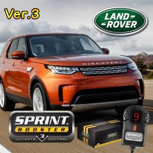 LAND ROVER ランドローバー SPRINT BOOSTER スプリントブースター RSBD604 Ver.3 EVOQUE イヴォーク RANGE ROVER レンジローバー L405|protechauto