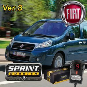 FIAT フィアット SCUDO 2009〜2016年式 SPRINT BOOSTER スプリントブースター RSBF351 Ver.3|protechauto