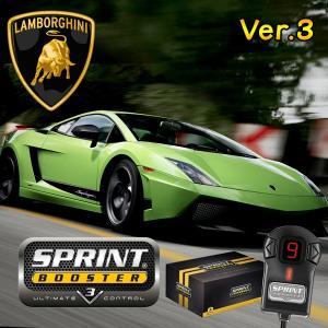 LAMBORGHINI ランボルギーニ GALLARDO ガヤルド SPRINT BOOSTER スプリントブースター Ver.3 2010年式-2013年式 後期モデル protechauto
