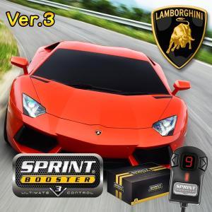 LAMBORGHINI ランボルギーニ AVENTADOR アヴェンタドール SPRINT BOOSTER スプリントブースター Ver.3 LP700-4 LP720-4 LP750-4|protechauto
