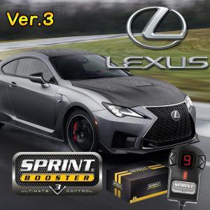 LEXUS レクサス ES Series XV40 XV60 GS GX460 IS220 IS250 IS350 LS460/460L SPRINT BOOSTER スプリントブースター RSBJ151 Ver.3 protechauto
