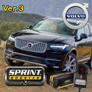 Volvo ボルボ SPRINT BOOSTER スプリントブースター RSBS602 Ver.3 S60 S80 V60 V70 XC60 XC70 XC90|protechauto