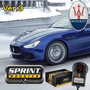 MASERATI マセラティ GHIBLI ギブリ SPRINT BOOSTER スプリントブースター RSBU162 Ver.3 2014年式〜|protechauto