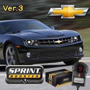 CHEVROLET シボレー CAMARO カマロ SPRINT BOOSTER スプリントブースター RSBU501 Ver.3 2009〜2015年式|protechauto