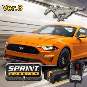 FORD フォード MUSTANG マスタング SPRINT BOOSTER スプリントブースター RSBU602 Ver.3 2011年式〜|protechauto