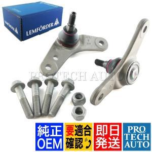 純正OEM LEMFORDER製 BMW MINI R50 R53 R52 ミニ ロアアームボールジョイント 左右セット 31106779437 31106779438 set161|protechauto