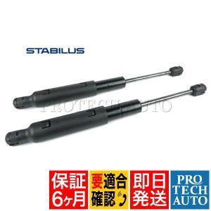 [6ヶ月保証] STABILUS製 ベンツ Sクラス W221 CLクラス W216 ボンネットダンパー/エンジンフードダンパー左右セット(2本) 2218800329 188579 S350 S400 protechauto