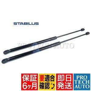 [6ヶ月保証] STABILUS製 ベンツ W176 リアゲートダンパー/ガスプレッシャースプリング 左右セット(2本) 1769800164 1769800264 A180 A250 388387|protechauto