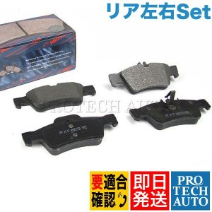 MEYLE製ベンツW220W221リア/リヤ用ブレーキパッド左右セット0004230230 0034205120 0044204420 S350S430S400S500S550S600|protechauto