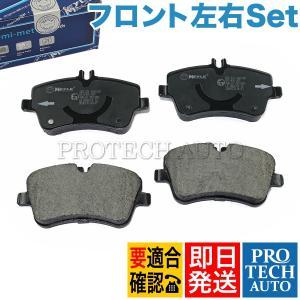MEYLE製 ベンツ C209 A209 CLK200 CLK240 CLK320 CLK350 フロント 低ダスト ブレーキパッド ディスクパッド 左右セット 0034202620 0034202520 0034205920 protechauto