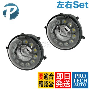 BMW MINI ミニ R60 R61 LED デイライト/デイタイムランニングライト 左右2 個 クーパー Cooper ALL4 CooperD CooperS CooperSD JCW One|protechauto
