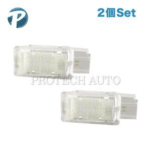 全国送料200円 GMC ACADIA アカディア Terrain テレイン 18連 LED 荷室/カーゴルーム/ラゲッジルーム ランプ 2個 2007-2015年式 SLE2 2011-2012年式|protechauto