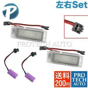 全国送料200円 CADILLAC キャデラック CTS ワゴン XTS 18連 LED ナンバー灯/ライセンスプレートランプ 左右 2個 2010-2014年式|protechauto