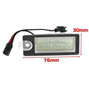 全国送料200円 VOLVO ボルボ V70 XC70 S60 S80 XC90 18連 LED ナンバー灯/ライセンスプレートランプ 左右 2個 9187153|protechauto|03