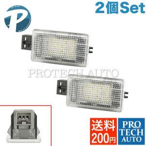 全国送料200円 VOLVO ボルボ C70 V50 S80 S60 S80L S60L V60 V40 XC60 XC90 LED カーテシーランプ 2個|protechauto