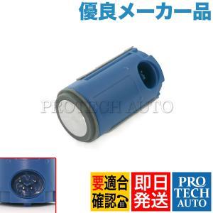 [優良品]ベンツ C208 A208 W463 W638 CLK200 CLK320 G320 G500 G55AMG V230 V280 PTSセンサー/パークトロニックセンサー 1個 0015425918|protechauto