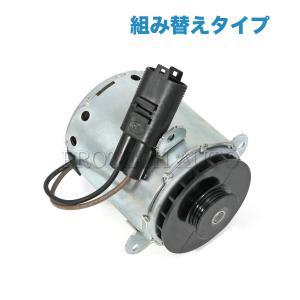 ベンツ CLクラス W215 電動ファン 交換用モーター 組み替えタイプ 2205000093 SY11501 CL500|protechauto