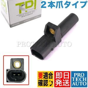 TPI-Trueparts製 ベンツ CLKクラス A208 C208 クランクカクセンサー/クランク角センサー/クランクシャフトポジションセンサー 0031539528 0031539628 CLK320 protechauto