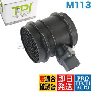 TPI-Trueparts製 ベンツ W163W164W463W251エアフロメーター/エアマスセンサー M113 V8エンジン用 1130940048 0280217810 ML430 ML55AMG ML500 G500 G55AMG R500|protechauto