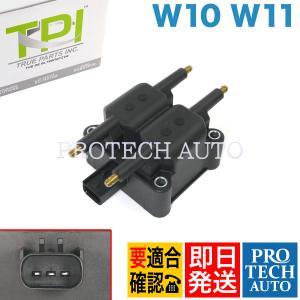 TPI-Trueparts製 BMW MINI R50 R53 R52 イグニッションコイル 12137510738 W10 W11エンジン CLS1036|protechauto