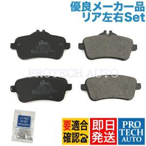 TRUCKTEC製 ベンツ W166 ML63AMG X166 GL63AMG リア/リヤ ブレーキパッド/ディスクパッド 左右セット 0064203520 0064206320 0074208620|protechauto