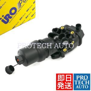 URO製 AUDI アウディ A1 8X A3 8P A4 8E B7 A6 4F C6 TT 8J エンジンオイルフィルター ハウジングケース 06F115397H|protechauto