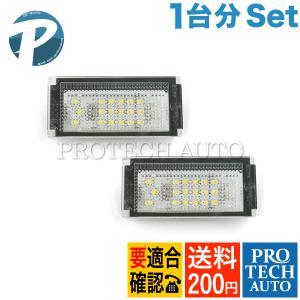 全国送料200円 MINI 18連 LEDライセンスランプ ナンバー灯 左右2個 一台分 キャンセラー付き 51247114535|protechauto