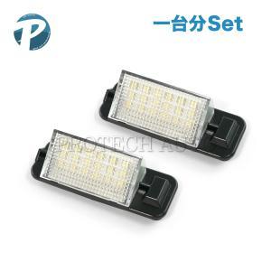 全国送料200円 BMW E36 セダン/ツーリング/クーペ/カブリオレ 片側18連 LED ライセンスランプ/ナンバー灯 左右2個セット 63261387047|protechauto