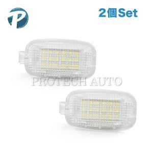 全国送料200円 ベンツ W221 W216 ドアカーテシーライト 高輝度 片側18連LEDカーテシーランプ/フットランプ2個セット 2218200401|protechauto