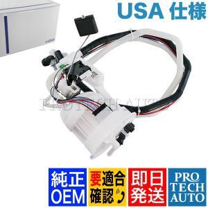 純正OEM VDO製 ベンツ W219 CLSクラス フューエルレベルセンサー USA仕様 2114704094 CLS350 CLS500|protechauto