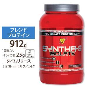シンサ-6 アイソレート タイムリリース型プロテイン チョコレートミルクシェイク 2LB