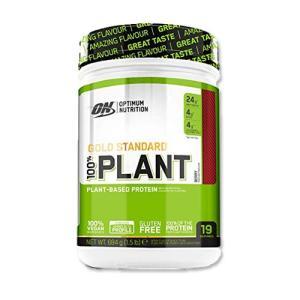 【メーカーによりデザイン、成分内容等に変更がある場合がございます。】  ◎100%植物性プロテイン ...