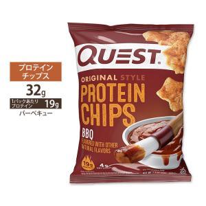 プロテインチップス BBQ バーベキュー  Quest Nutrition