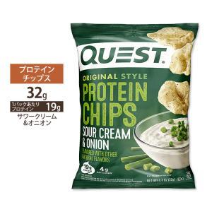 プロテインチップス サワークリーム&オニオン Quest Nutrition
