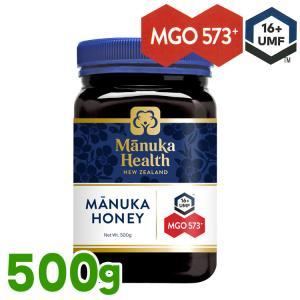 マヌカハニー MGO550+ [250g]【送料無料】マヌカハニー ニュージーランド産 マヌカ蜂蜜 cosana コサナ|protesun