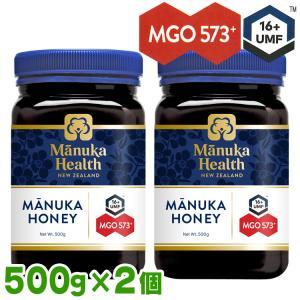 マヌカハニー MGO550+ [250g] ◆2個セット【送料無料】マヌカハニー ニュージーランド産 マヌカ蜂蜜 cosana コサナ|protesun