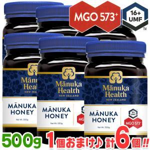 マヌカハニー MGO550+ [250g] ◆5個◆1個おまけ【送料無料】マヌカハニー ニュージーランド産 マヌカ蜂蜜cosana コサナ|protesun