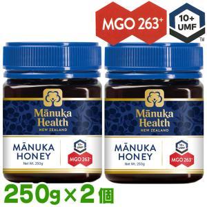 マヌカハニー MGO250+ [250g]◆2...の関連商品7