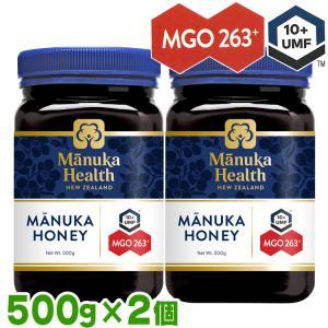 マヌカハニー MGO250+ [500g] ◆2個セット【あすつく】【送料無料】マヌカハニー ニュージーランド産 マヌカ蜂蜜 マヌカ 送料無料|protesun