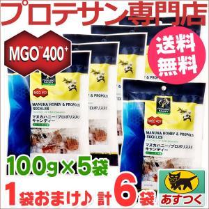 プロポリス&マヌカハニー キャンディー MGO400+ [100g]◆5袋+1袋おまけ 計6袋セット【あすつく】【送料無料】マヌカキャンディー|protesun