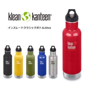 クリーンカンティーン 水筒 Cleak Kantee インスレートクラシックボトル 20oz|protocol