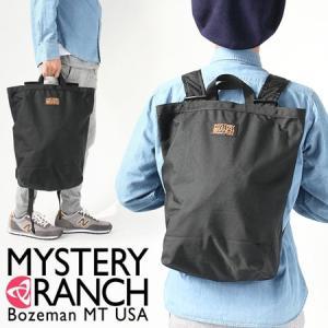 フェス リュック 女子 ミステリーランチ ブーティ MYSTERY RANCH アウトドア キャンプ ファッション ブランド おしゃれ バッグ 1泊|protocol
