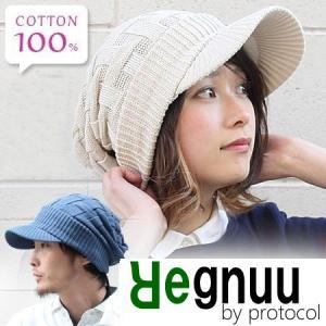 帽子 レディース 40代 春夏 大きめ 春 キャスケット メンズ  ニット帽 つば付きニット帽 夏 40代 大きめ コットン クロス編み|protocol