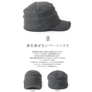 DM便送料無料 / ワークキャップ メンズ 帽子 スウェット アスレチック キャップ 黒 レディース 秋 秋冬 冬 夏|protocol|08